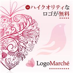 LogoMarche(ロゴマルシェ)